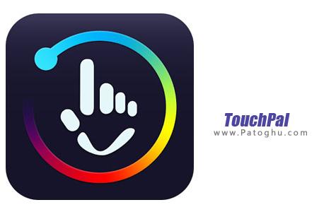 کیبورد سریع و زیبا برای اندروید TouchPal v5.6.8.4