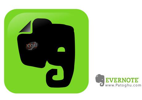 نرم افزار یادداشت برداری و ثبت کارهای روزانه برای اندروید Evernote Premium v6.3.1