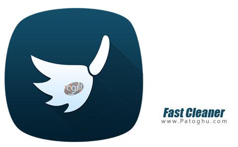 بهینه ساز سریع اندروید Fast Cleaner Pro- RAM Booster v3.2.0