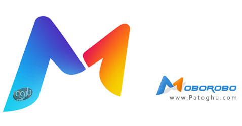 دانلود موبوروبو نرم افزار مدیریت گوشی اندروید و آیفون از طریق کامپیوتر Moborobo v3.0.0.272