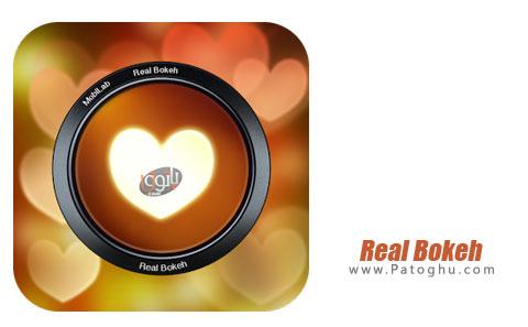 نرم افزار اضافه کردن افکت های زیبا روی عکس برای اندروید Real Bokeh 3.2