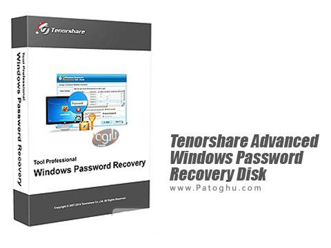 بازیابی پسورد ویندوز Tenorshare Advanced Windows Password Recovery Disk 6.0.0