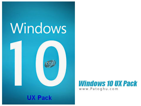 دانلود تم ویندوز 10 Windows 10 UX Pack 2.0