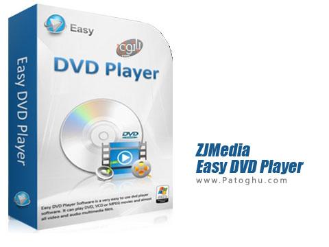 پخش فیلم های دی وی دی ZJMedia Easy DVD Player
