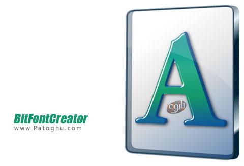 نرم افزار طراحی فونت BitFontCreator Pro 3.5