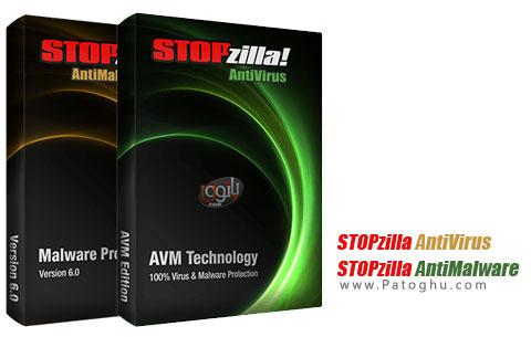 بسته آنتی ویروس و ضد مخرب قدرتمند STOPzilla AntiVirus / STOPzilla AntiMalware 6.1.100.3