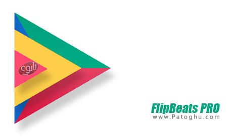 موزیک پلیر قدرتمند و زیبا برای اندروید FlipBeats PRO Best Music Player Pro v1.0.24