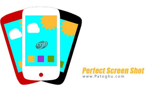 اسکرین شات گیری از صفحه اندروید Perfect Screen Shot Ultra r14