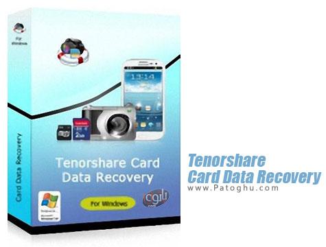 بازیابی عکس و فیلم از مموری کارت و فلش Tenorshare Card Data Recovery v4.5