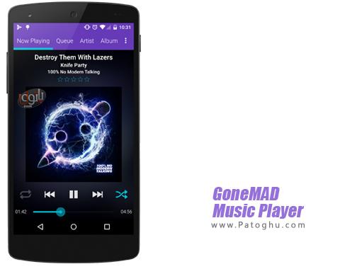 پلیر موزیک اندروید GoneMAD Music Player 1.6.8