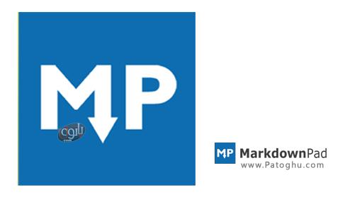 ویرایش آسان کدهای Html با MarkdownPad Pro 2.5.0.27920