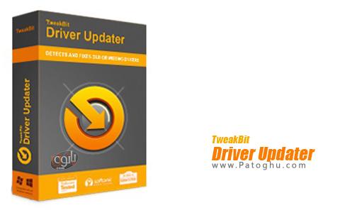 نصب و آپدیت درایورها TweakBit Driver Updater 1.6.7.2
