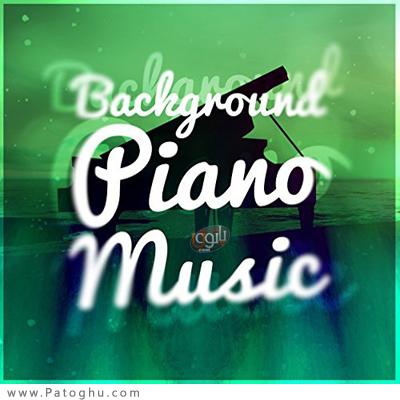 مجموعه بی نظیر آهنگ های بی کلام کلاسیک پیانو Background Piano Music 2015