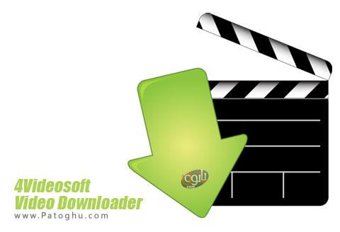 نرم افزار حرفه ای دانلود ویدئو از یوتیوب 4Videosoft Video Downloader 6.0.8