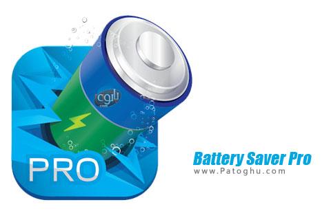 کاهش مصرف باتری اندروید Battery Saver Pro 2.0.5