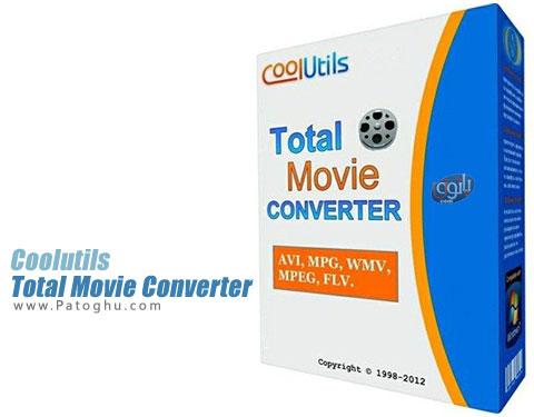 دانلود نرم افزار قدرتمند تبدیل فرمت های مختلف ویدیویی Coolutils Total Movie Converter 4.1.5