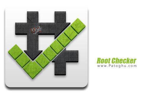 بررسی روت بودن گوشی اندروید Root Checker Pro 3.73