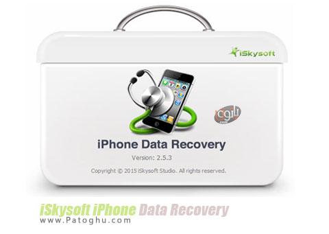 بازیابی اطلاعات آیفون iSkysoft iPhone Data Recovery 2.5.3.1