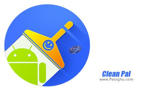 بهینه سازی آسان و سریع اندروید Clean Pal 1.3.8