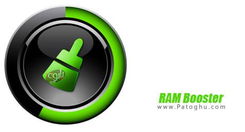 بهینه سازی رم اندروید RAM Booster Ultimate 1.2