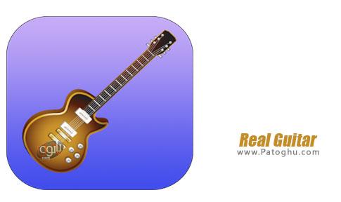 دانلود Real Guitar