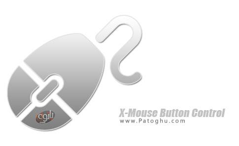 افزایش عملکرد دکمه های ماوس X-Mouse Button Control 2.10