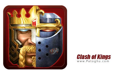 دانلود بازی استراتژیکی کلش اف کینگز برای اندروید Clash of Kings