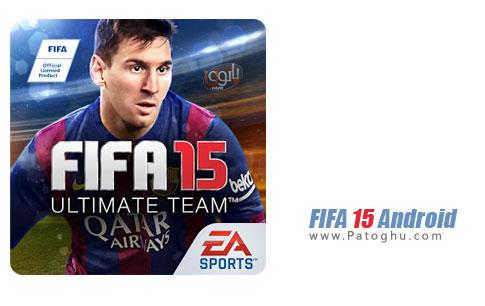 دانلود بازی فیفا 15 برای اندروید FIFA 15 v1.3.1