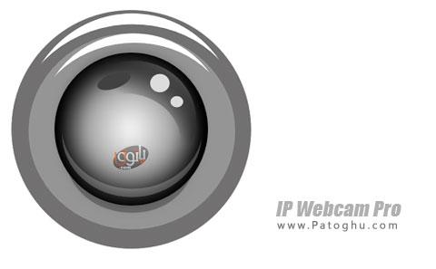 تبدیل گوشی اندروید به یک دوربین مدار بسته IP Webcam Pro 1.11.1r