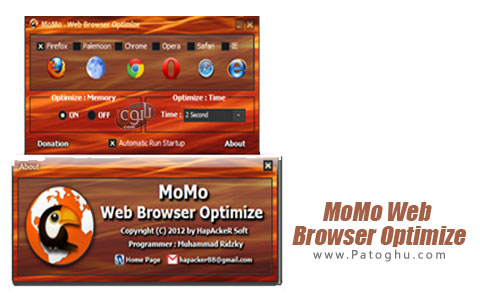 بهینه سازی و افزایش سرعت مرورگرها MoMo Web Browser Optimize v1.0
