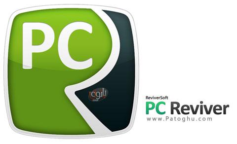 نرم افزار تشخیص خطا و تعمیر ویندوز PC Reviver