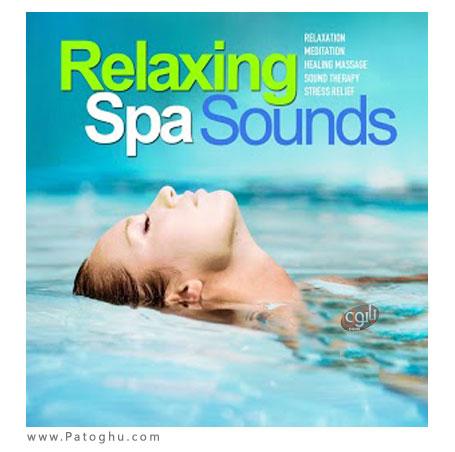 مجموعه 100 آهنگ بی کلام و فوق العاده برای آرامش,یوگا,مدیتیشن Best 100 Relaxing Spa Sounds 2015