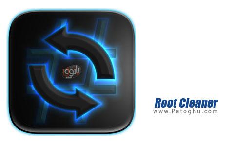 نرم افزار Root Cleaner