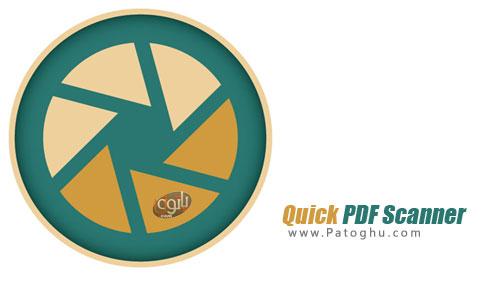 نرم افزار Quick PDF Scanner Pro