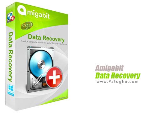 بازیابی آسان و سریع اطلاعات Amigabit Data Recovery