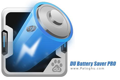 صرفه جویی در میزان مصرف باتری اندروید DU Battery Saver PRO & Widgets v3.6.0