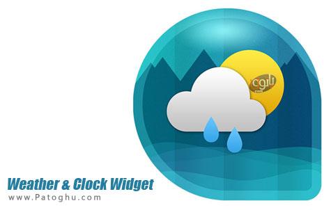 نرم افزار ویجت ساعت و هواشناسی برای اندروید Weather & Clock Widget Full v1.0.1