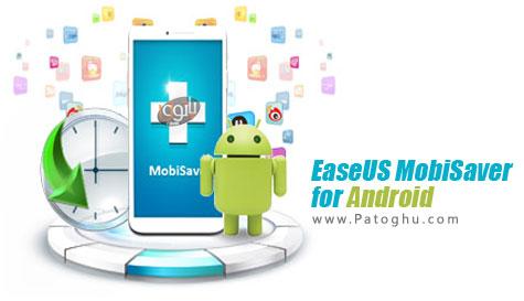 بازیابی اطلاعات گوشی و تبلت های اندروید EaseUS MobiSaver for Android 4.0 Build 20140304