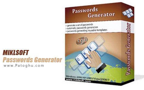 ساخت پسوردهای امن و غیر قابل هک MIKLSOFT Passwords Generator 2.95