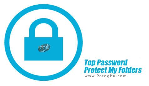 رمز گذاری روی فایل ها و فولدرها Top Password Protect My Folders 1.30
