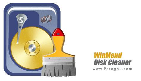 پاکسازی هارد دیسک WinMend Disk Cleaner 1.5.5