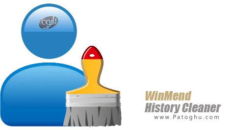 پاکسازی ردپای حاصل از وبگردی در اینترنت WinMend History Cleaner 1.4.5