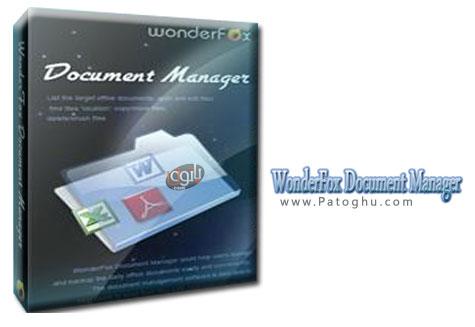 نرم افزار مدیریت اسناد آفیس و PDF با WonderFox Document Manager 1.2.0.0