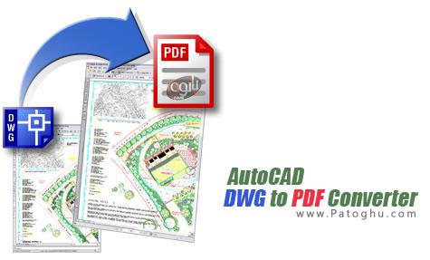 تبدیل فایل های اتوکد به PDF با AutoCAD DWG to PDF Converter v7.1.3