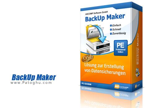 پشتیبان گیری از اطلاعات هارد BackUp Maker 7.0 Final
