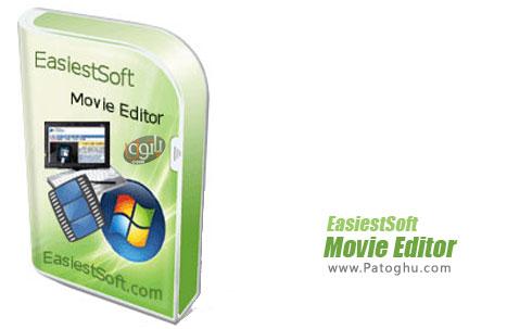ویرایشگر قدرتمند ویدیو EasiestSoft Movie Editor 4.1.1