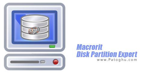 پارتیشن بندی آسان هارد دیسک Macrorit Disk Partition Expert 3.4.4 Pro