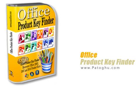 یافتن سریال محصولات آفیس Office Product Key Finder 1.4.1.0