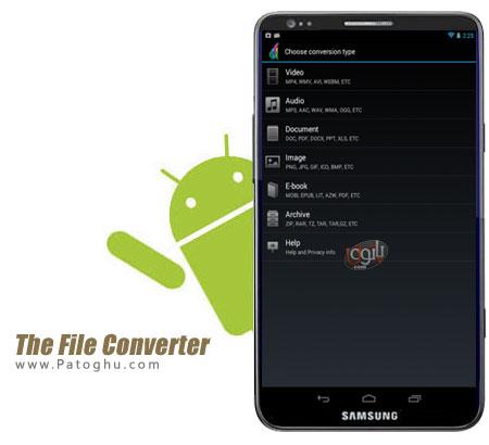 مبدل قدرتمند تمامی فرمت ها به یکدیگر برای اندروید The File Converter v4.62
