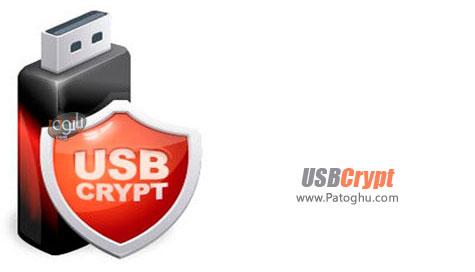رمزگذاری روی حافظه های فلش USBCrypt v13.11.1.1786